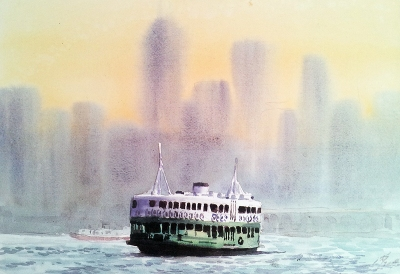 City Life of Hong Kong, Star Ferry