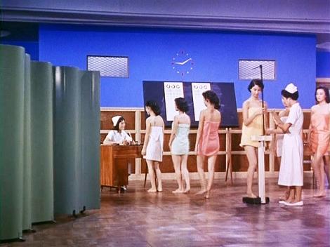 50s Vintage Air Hostess Movie Hong Kong