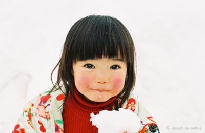 Kotori Kawashima Mirai chan